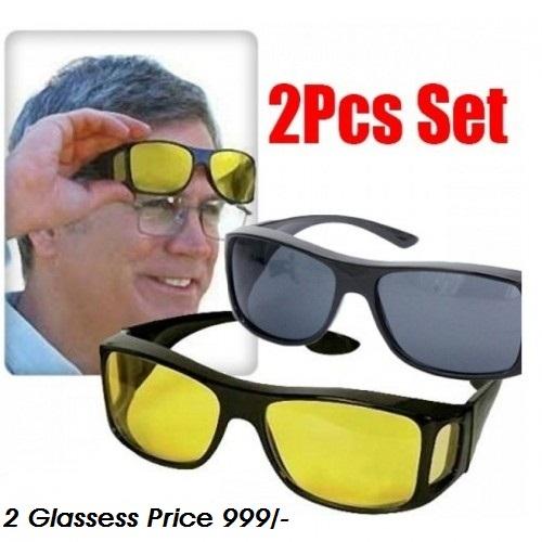 64d4907b46 HD Night Vision Glasses Price in Pakistan